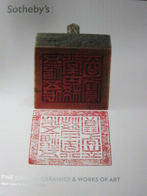 Sotheby 3/19-20/13 antique Chinese ceramics bronzes carved jade snuff bottles