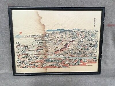 Chinese/Japanese?print wonderful landscape design WITH WATER MARK