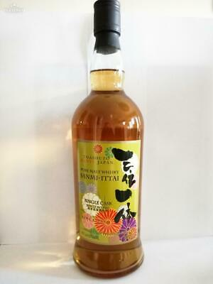 Closed distillery Hanyu Sanmi-Ittai Trinitas limited edition whisky rare 281btls