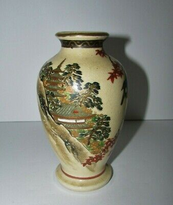 Antique Signed Japanese Satsuma Vase with Birds 462