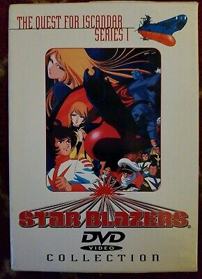 Star Blazers-Series 1: The Quest for Iscandar - Collection (DVD, 2001) 6-Disc