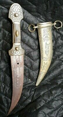 VINTAGE Ancient Arabic Handmade Moroccan Knife Dagger -Rare! WOOD/METAL HANDLE!