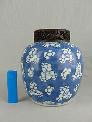 Chinese Porcelain Blue And White Jar 18Th Century With Carved Hardwood Cover