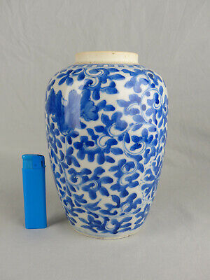 Antique Chinese Porcelain Blue And White Lotus Jar 19Th Century Double Circle