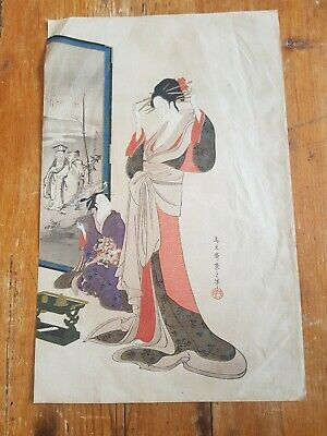 Antique Signed Oriental Japanese Wood Block Print