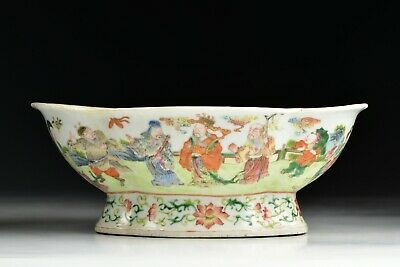 Signed Jiaqing Chinese Famille Rose Porcelain Footed Bowl with Enamel Characters