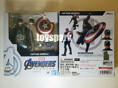 IN STOCK BANDAI S.H.Figuarts Marvel MCU Avengers End Game CAPTAIN AMERICA figure