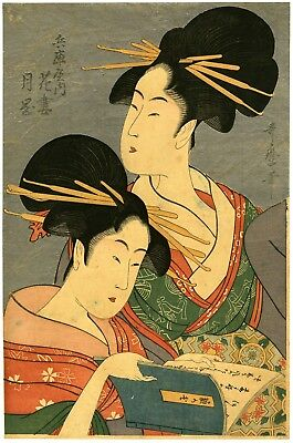 Lovely antique UTAMARO Japanese woodblock reprint TWO COURTESANS OF THE HYOGO-YA