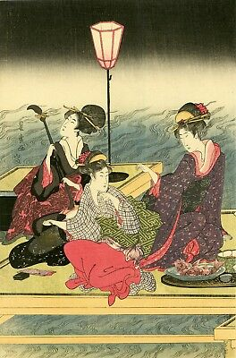 "Superb TOYOHIRO Japanese woodblock reprint: ""ENTERTAINING ON THE SUMIDA RIVER"""