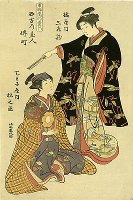 "Meiji era SHIGEMASA Japanese woodblock reprint ""BEAUTIES FROM THE WEST SIDE"""