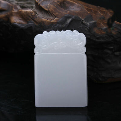 Antique Chinese Carved White Pale Jade Pendant Plaque Open Work Fish Vintage