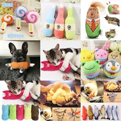 For Dogs Cats Toy Play Funny Pet Puppy Chew Squeaker Squeaky Plush Sound Toys