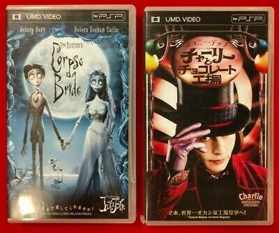 UMD for PSP JAPAN - Tim Burton Corpse Bride + Charlie and The Chocolate Factory