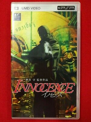 UMD for PSP JAPAN - INNOCENCE - Mamoru Oshii Movie JAPANESE Used VGC