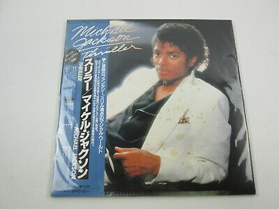 Michael Jackson Thriller with OBI Japan VINYL LP 25 3P-399