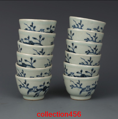 China antique Ming Dynasty Blue and white Flower and bird pattern Small cup