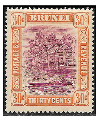 BRUNEI stamps 1924, 30 CENTS purple and orange SG.76 MH -F744