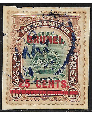 BRUNEI stamps 1906 optd. 25 CENTS on 16 cents green and brown SG.19 used -F746
