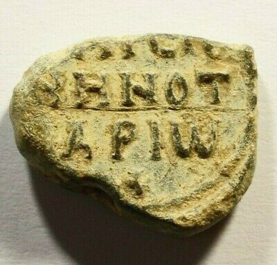 Ancient Byzantine Period Lead Seal Stamp