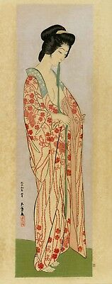 "GOYO commemorative Japanese woodblock reprint: ""WOMAN WITH SASH IN NAGAJUBAN"""
