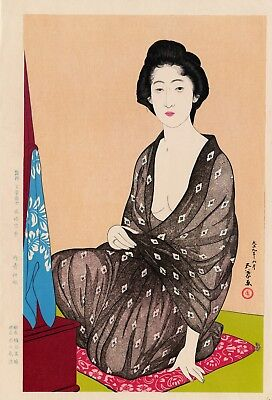 "Beautiful GOYO Japanese commemorative woodblock print ""WOMAN IN A SUMMER KIMONO"""
