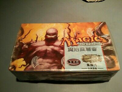 MTG Magic the Gathering - Factory Sealed - Torment  Booster Box - Chinese