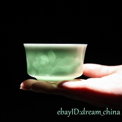 Chinese Longquan Powder Blue Porcelain Lifelike Fish Kung Fu Tea Cup 4 Style