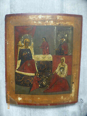 Antique, Original Orthodox Russian 18th Century Icon Hand Painted On Wood