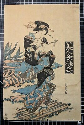 Sadakei Vintage Original JAPANESE Woodblock Print Beauty Now