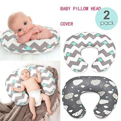 2PCS Newborn Baby Breastfeeding Pillow Cover Cotton Pillow Slipcover Pregnancy
