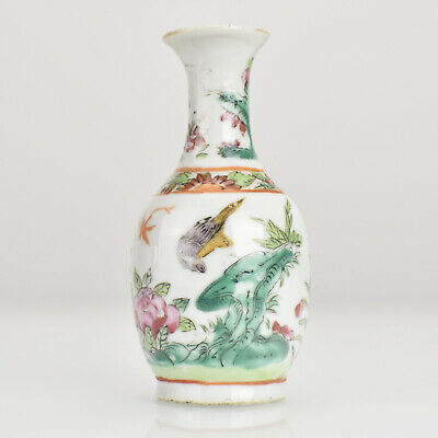 Antique 19thC Chinese Export Porcelain Famille Rose Miniature Vase Qing Dynasty