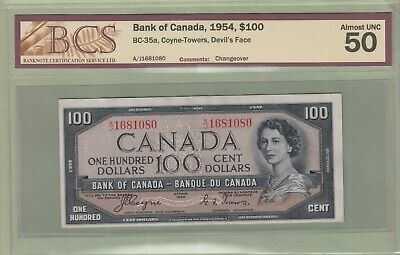 1954 Bank of Canada 100 Dollar Note Devil's Face - Coyne/Towers - AU50