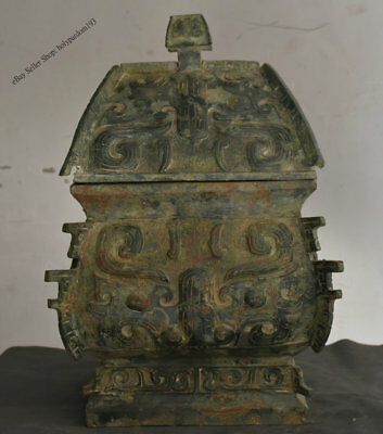 """18"""" Old Chinese Bronze Dynasty Palace Beast Face Vessel Ware Food Granary Barn"""