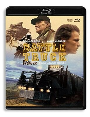 New Battle Truck Hd Lima Star Edition [Blu-ray] from Japan shipping