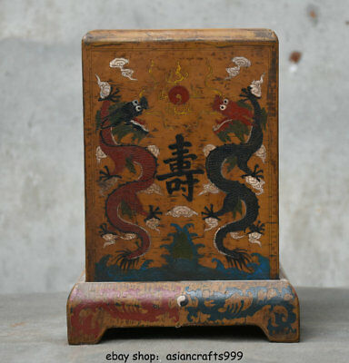 "9 ""China Holz Lacquerware Dragon Storage Offizielle Siegelstempel Signet Box"