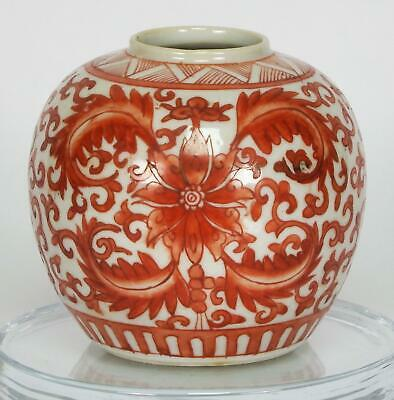 Antique Chinese Porcelain Rouge de Fer Jar With Scrolling Lotus