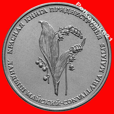 Transnistria / Moldova 1 ruble 2019 Red Book. May lily of the valley. New!