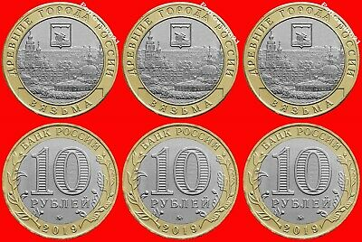 russia 3 Pcs х 10 rubles 2019 Vyazma. NEW!