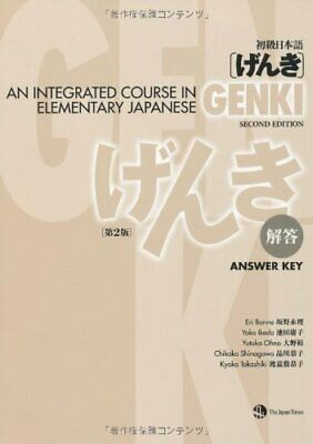 GENKI: An Integrated Course in Elementary Japanese Answer Key [Second Edition]