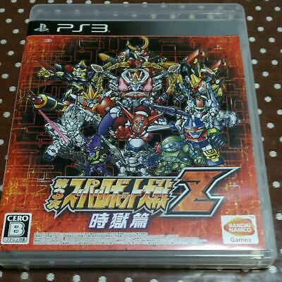 PS3 THE 3RD Super Robot Taisen Z Impulse Hen (Product Code included