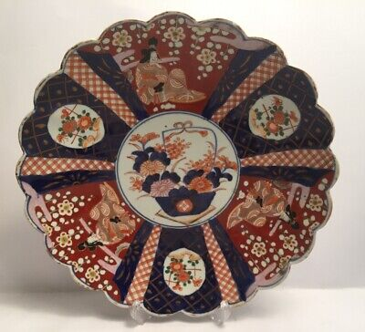 Antique Japanese Imari Large Plate Charger