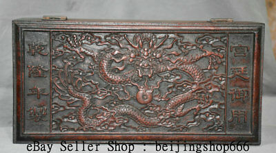 """11.2"""" Old China Huanghuali Wood Dynasty Palace Dragon Jewelry Box Container"""