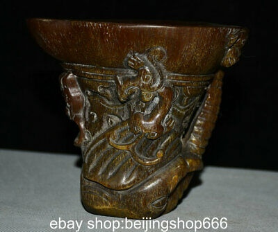 14CM Marked Old Chinese Ox Horn Carving Beast Dynasty Oxhorn Wine Drinking Cup Q