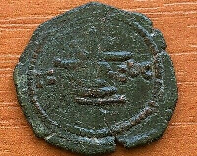 Byzantine (300-1400 Ad) Alexius I Comnenus 1081-1181 Ad Ae Tetarteron Thessalonica Mint. Coins & Paper Money