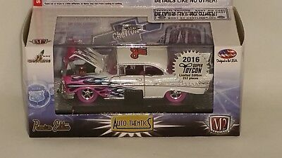 2016 M2 Super Toycon Convention Super Chase Car 1957 Chevy Belair! 1 Of 252!