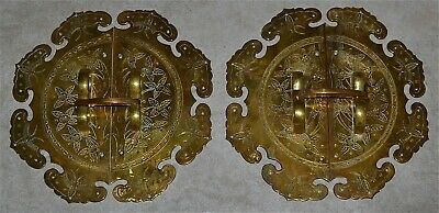 Old or Antique Chinese Pair Etched Brass or Bronze Locking Door Hardware