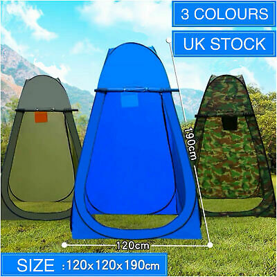 Portable Pop Up Tent Privacy Changing Room Outdoor Toilet Shower Changing Tent