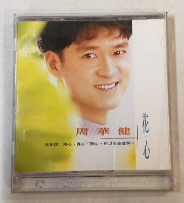 1993 周華健 Chinese songs CD 花心 Rock Records 滾石, Taiwan Wakin Chau