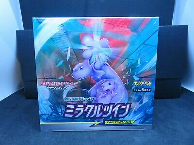 Pokemon Japanese SM11 Miracle Twins Sealed Booster Box Guaranteed SR UR UK Stock