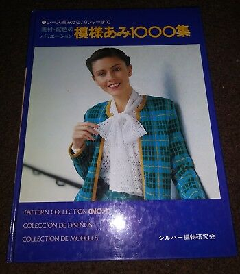 1977 Vintage Pattern Collection No. 4 Silver Book Printed In Japan Freeshipping
